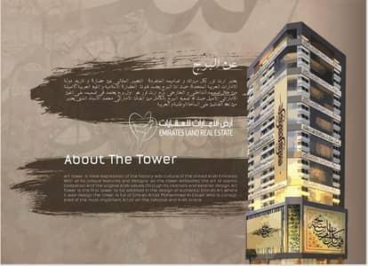 فلیٹ 2 غرفة نوم للبيع في النهدة، الشارقة -  Sharjah