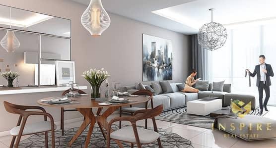 2 Bedroom Apartment for Sale in Dubai Silicon Oasis, Dubai - 2BHK  - Arabian Gate | Silicon Oasis
