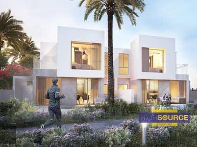 4 Bedroom Villa for Sale in Dubai Hills Estate, Dubai - Villa for Sale in Maple at  Dubai Hills.