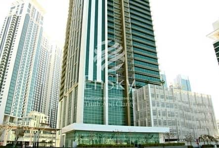 3 Bedroom Apartment for Sale in Al Reem Island, Abu Dhabi - Owner Occupied