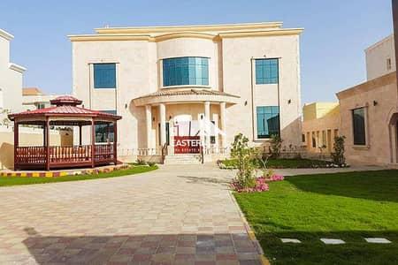 Special Villa With 7 Bedroom Plus Garden