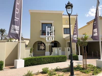 5 Bedroom Villa for Sale in Arabian Ranches 2, Dubai - Book for 5% andmove in   | 7YRS  payment plan | 100% DLD  waiver