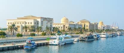 Corniche Al Buhaira