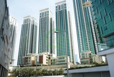 1 Bedroom Apartment for Rent in Al Reem Island, Abu Dhabi - Lower Price - Bigger Size / Great Amenities !