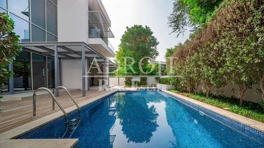 5 Bedroom Villa for Sale in Mohammad Bin Rashid City, Dubai - With Elevator   5BR Contemporary Villa   Type B   District One!