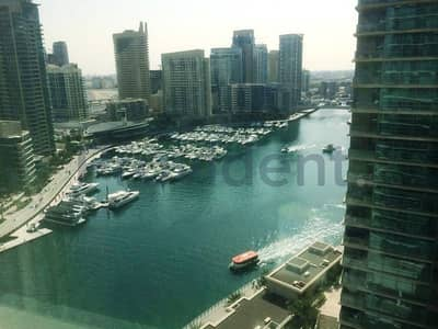 Exclusive 1BR | Full Marina View