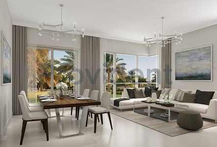 4 Bedroom Townhouse for Sale in Dubai Hills Estate, Dubai - |3yrs Post Payment 4 yrs 50% DLD Waiver|
