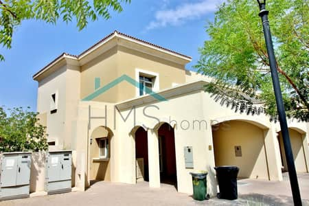2 Bedroom Townhouse for Sale in Arabian Ranches, Dubai - NEW PROPERTY | END UNIT | 2 BED PLUS STUDY