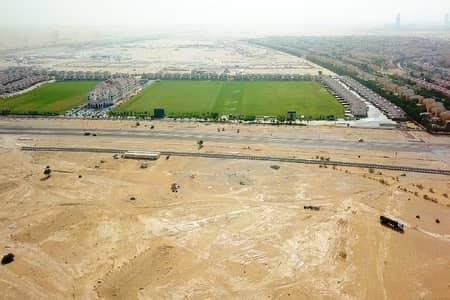 Plot for Sale in Dubailand, Dubai - Freehold Residential Plot in Dubailand Oasis