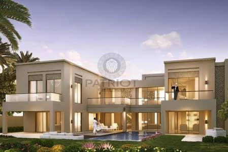7 Bedroom Villa for Sale in Dubai Hills Estate, Dubai - 4 APTS/PENTHOUSE/ BEACH FRONT
