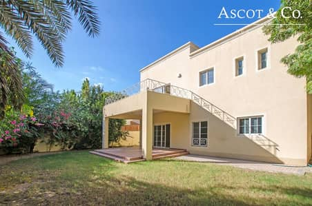 Vacant on Transfer | 4 Bed |Back to Back