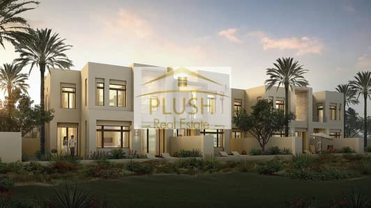 READY TOWNHOUSE l EMAAR l 4% DLD WAIVER l  3 YRS SERVICE CHARGE WAIVER l 2 YRS POST HANDOVER PLAN