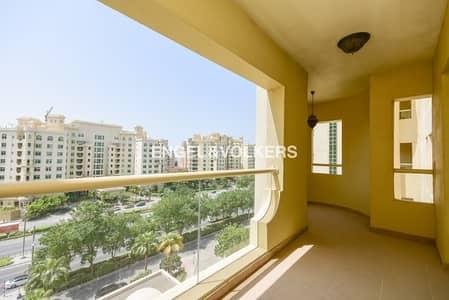 شقة 2 غرفة نوم للبيع في نخلة جميرا، دبي - Riva Building|High Floor|E Type|Spacious