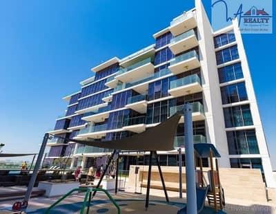 فلیٹ 1 غرفة نوم للايجار في داماك هيلز (أكويا من داماك)، دبي - Stunning one bedroom Akoya by Demac