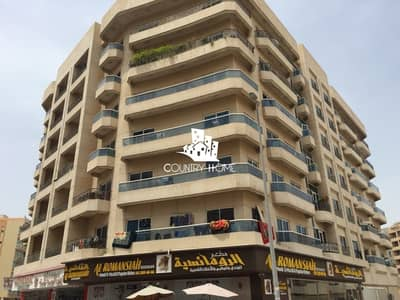 Best Deal|2B/R|Close to Sharaf Metro|68K