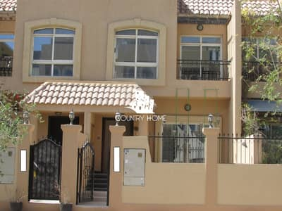 3 Bedroom Townhouse for Sale in Jumeirah Village Circle (JVC), Dubai - Hot Deal|Spacious 3 BR+MR|2Parking|upgraded@1.85M
