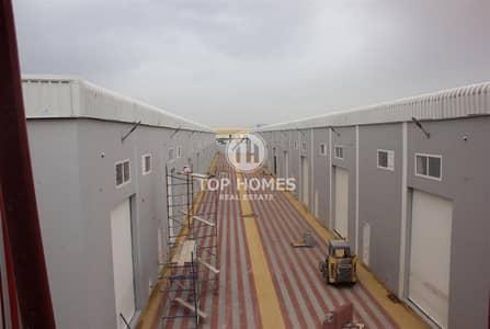 ware house in umm al Quwain industrial city