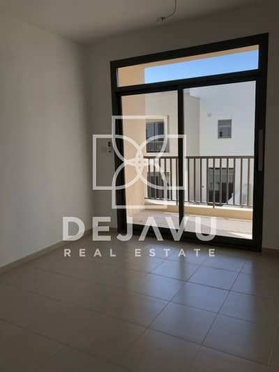 Good Deal| 4Bedroom+Maid's Room|Hayat Town Houses