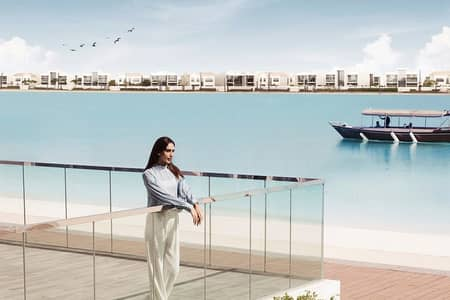 3 Bedroom | Terrace Apartment | on Lagoon