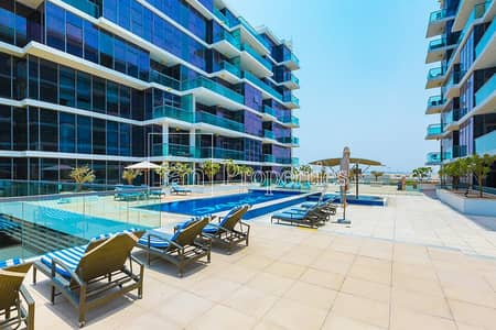 1 Bedroom Flat for Rent in DAMAC Hills (Akoya by DAMAC), Dubai - LARGE - NEW - WITH APPLIANCES -POOL VIEW