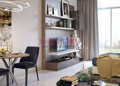 فلیٹ 1 غرفة نوم للبيع في أكويا أكسجين، دبي - Impressive Expected Capital Gain|1BR Apartment
