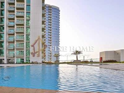 فلیٹ 2 غرفة نوم للايجار في جزيرة الريم، أبوظبي - Amazing & perfect  layout 2BR AP. Sea Side T.