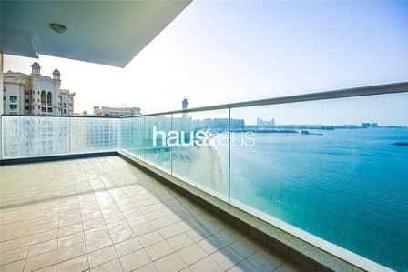 High Floor | Corner Unit with 2 Balconies