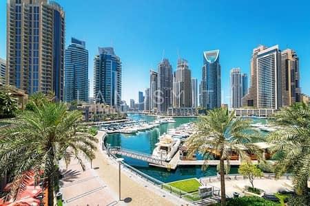Lake and Marina View 4BR Villa in Al Anbar