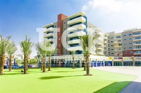 شقة 1 غرفة نوم للبيع في الريف، أبوظبي - شقة في برج 1 الریف داون تاون الريف 1 غرف 600000 درهم - 4056374