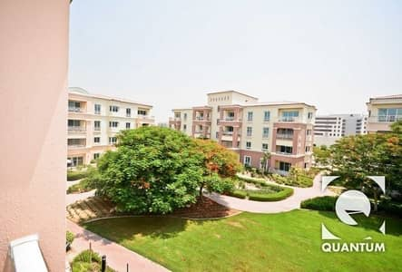 1 Bedroom Flat for Sale in Green Community, Dubai - Garden View | Motivated Seller | 7.5% ROI