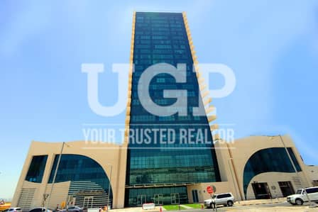 1 Bedroom Flat for Sale in Al Reem Island, Abu Dhabi - Hot Price! Cozy 1BR with Good Facilities