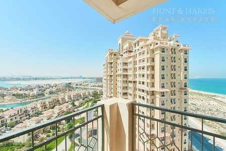 9th Floor - Royal Breeze Apartment - 2 Bedroom