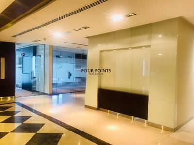 Commercial Floor | Emaar Square | Downtown