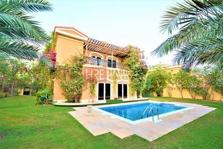 Must See|Furnished|Beautiful Garden|Mazaya B2