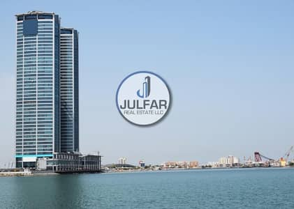 Office for Sale in Dafan Al Nakheel, Ras Al Khaimah - Sea View | Great Office | FOR Sale in Julphar Tower