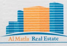 Al Matla Real Estate