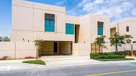 Five-Bedroom Type B Luxury Villa in Meydan