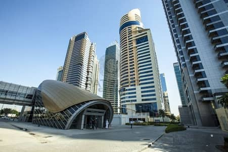 READY TO MOVE IN 2 BEDROOM APARTMENT IN PALADIUM TOWER