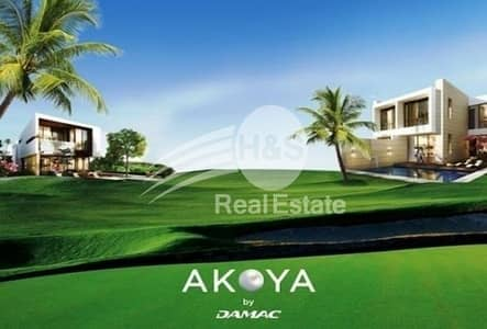 3 Bedroom Townhouse for Sale in Akoya Oxygen, Dubai - Resale 3 Bedrooms   0% Premium   R2-EE