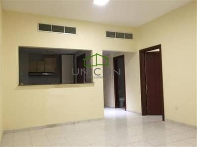 Spacious 1Bedroom Rent in Italy Cluster