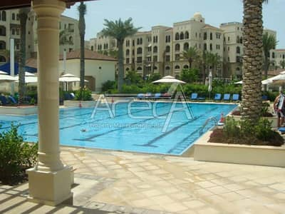 14 Months Contract with Standout 1 Bed Apt with Facilities! Saadiyat Beach Residences