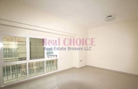 3BR Villa For Rent I Mirdif I Semi Independent