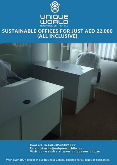 Offer 80 90 Sqft For AED 22000 3 Payments All Inclusive