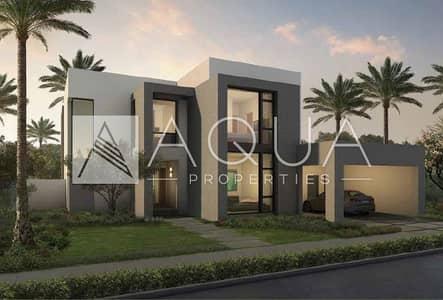 فیلا 5 غرفة نوم للبيع في دبي هيلز استيت، دبي - Sidra Phase 1  2years post handover Plan