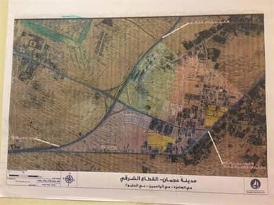ارض سكنية  للبيع في الياسمين، عجمان - تملك قطعة أرض بحي الياسمين تقع خلف حديقة الحميديه تملك الا باطول فتره سداد بالاقساط من المالك مباشر
