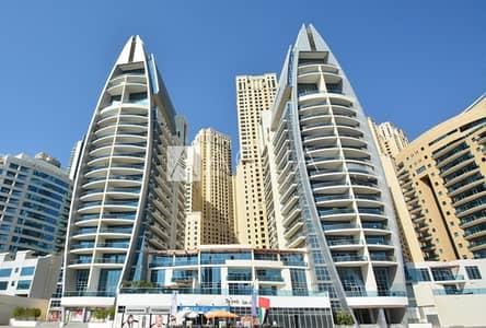 Excellent | Retail For Sale | Marina Walk