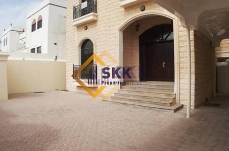 7 Bedroom Villa for Rent in Al Muroor, Abu Dhabi - 7+M villa with Driverroom and 4 Kitchens