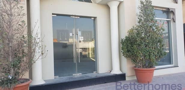 Shop for Rent in Umm Suqeim, Dubai - Fitted Showroom in Um Suquiem| Facing Main Road.