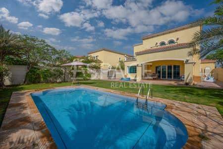 فیلا 4 غرفة نوم للبيع في جميرا بارك، دبي - Back to Back | Immaculate Condition