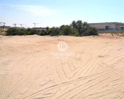 Plot for Sale in Nad Al Hamar, Dubai - Exclusive   Industrial Plot   FreeHold All Nationalities